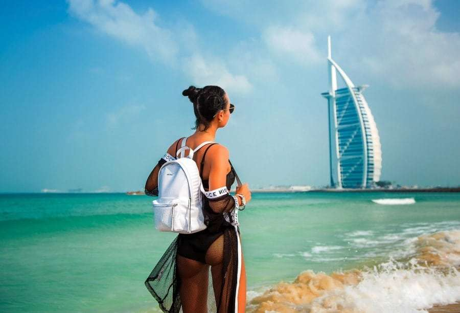 Эмираты: путевки
