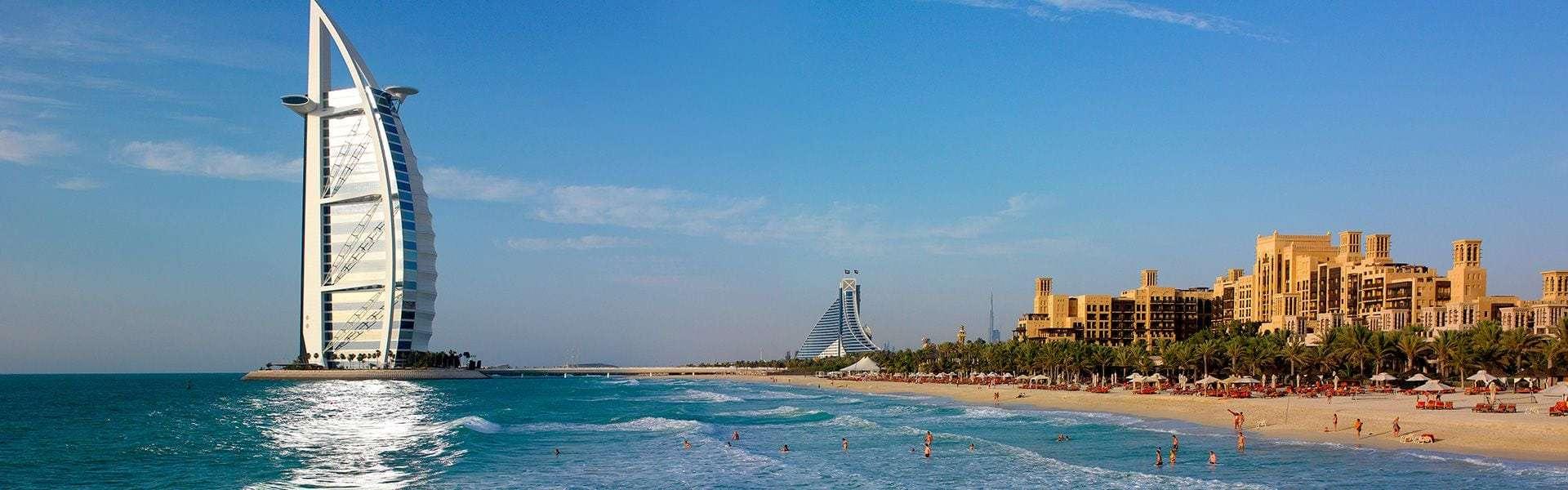 Горящие туры в Дубаи