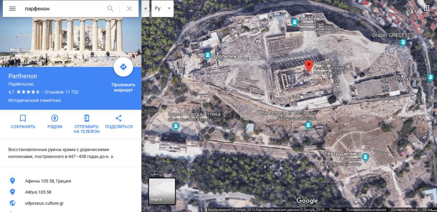 Греция - Гугл карта