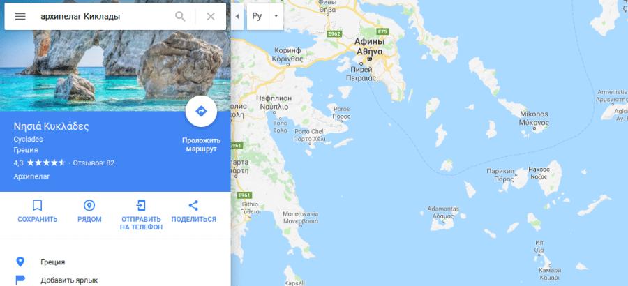 Греция, острова - карта