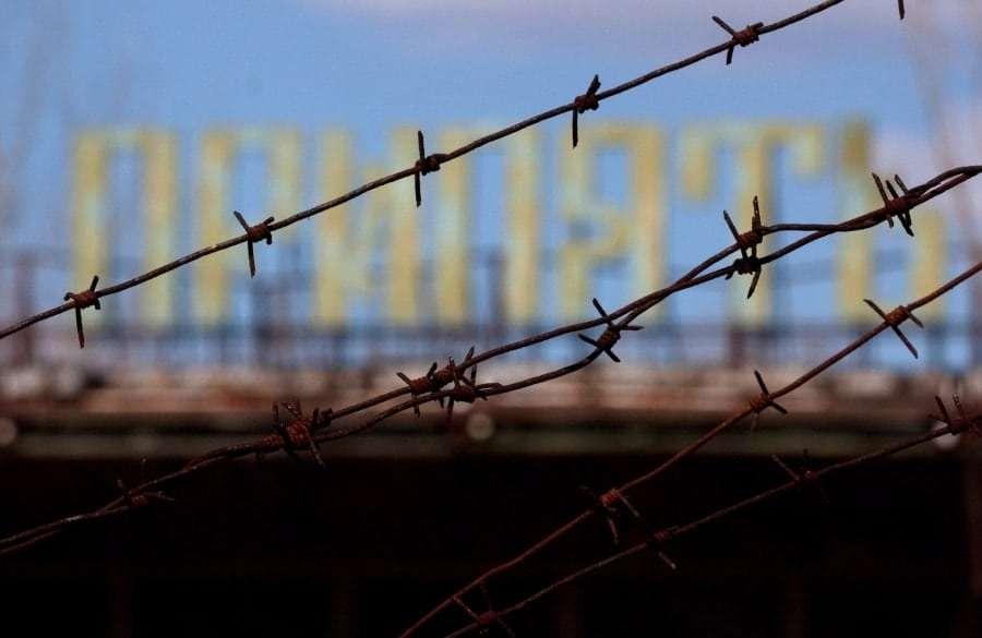 Путешествие по Чернобылю