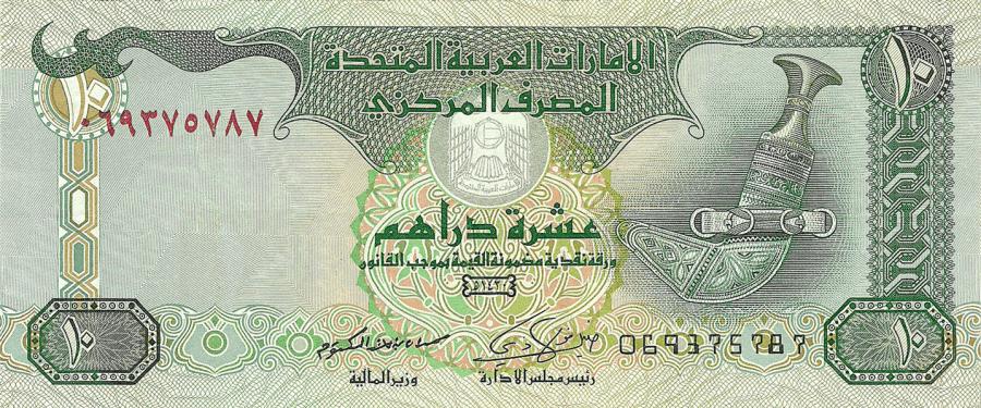Путевки в Эмираты