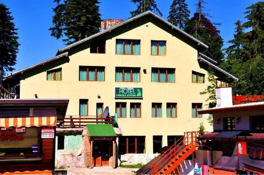 Отель в Боровце Forest Star Hotel