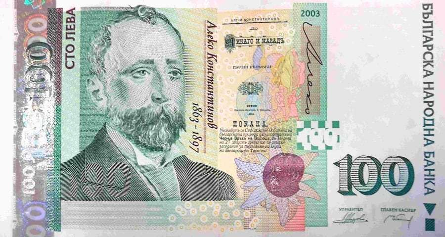 Болгария из Днепропетровска - авиа