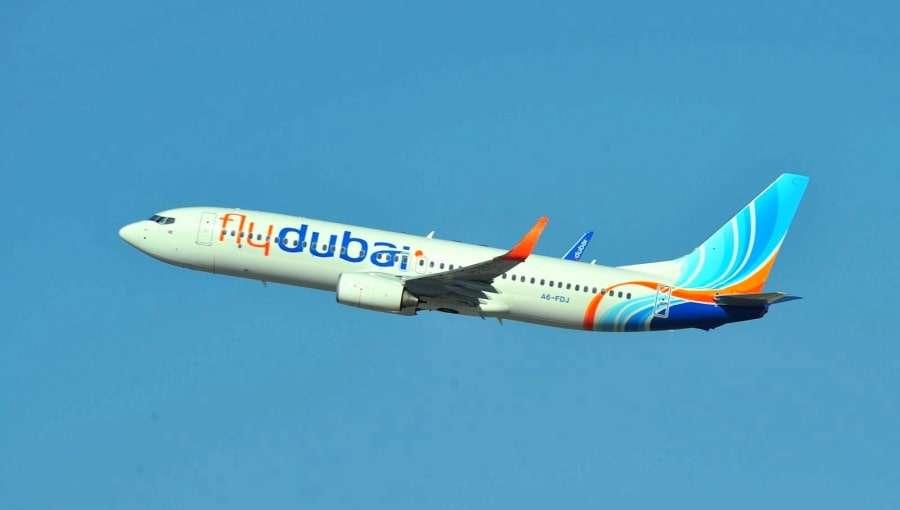 Как добраться из аэропорта Дубаи в город