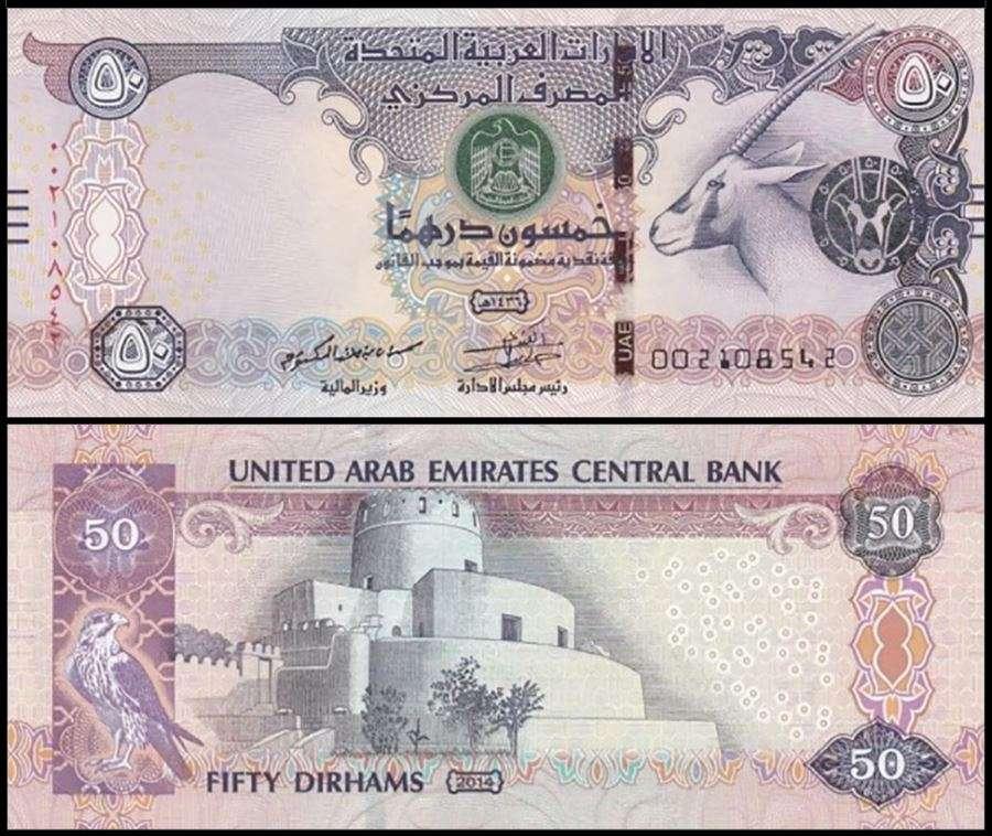 Какая валюта в Дубаи