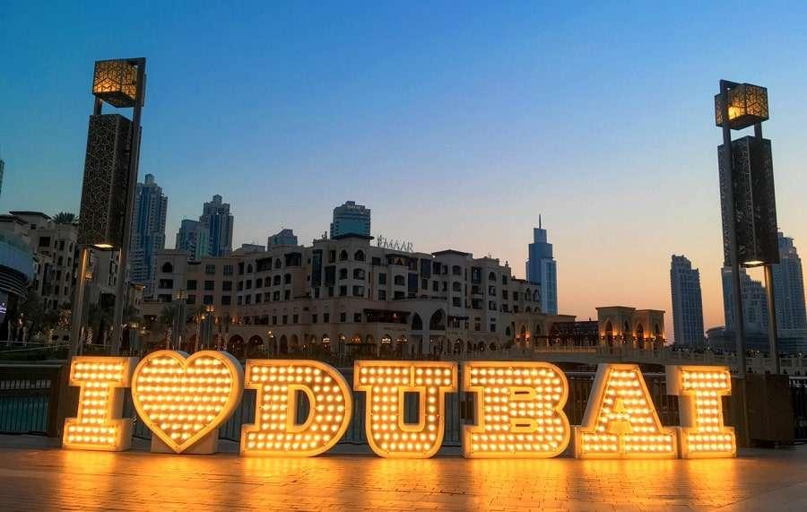 Киев - Дубаи: время в пути