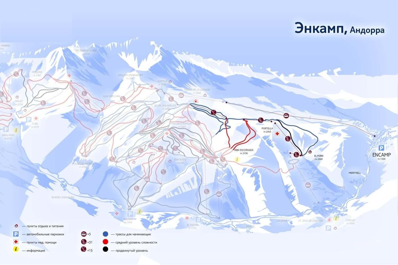 Карта лыжных спусков на курорте Энкамп в Андорре
